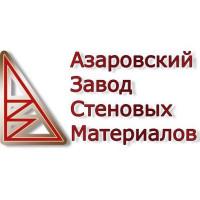 Производитель Азаровский кирпичный завод